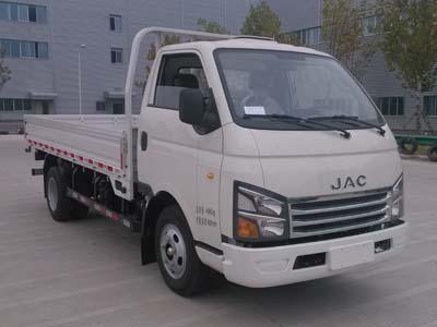 HFC1051PV3K1C2V载货汽车