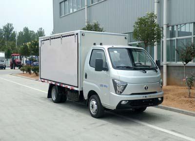 FD5030XSHD66K5-1售货车