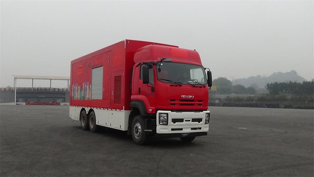 QYZ5250XXC宣传车