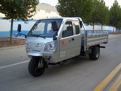 7YPJZ-16150P三轮汽车