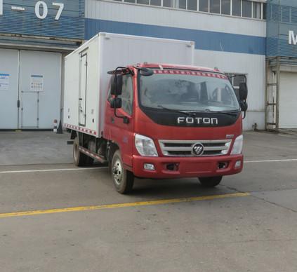 BJ5049TSC-FB鲜活水产品运输车