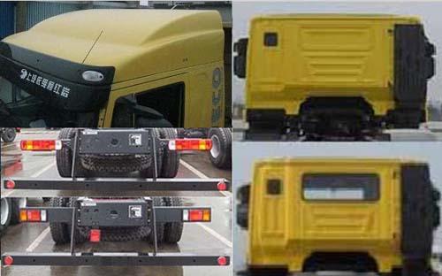 紅巖鋁合金油車19噸(柴汽煤油)圖片