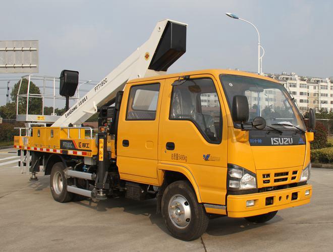 CLG5051JGKB高空作业车