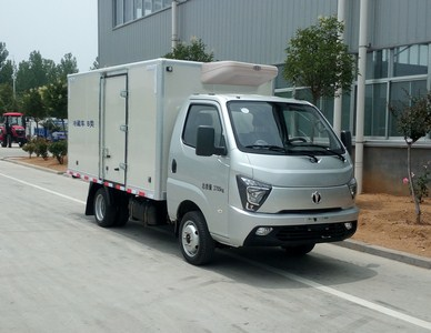 FD5030XLCD66K5-1冷藏车