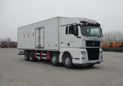 ZZ5326XLCV46NHE1K冷藏车
