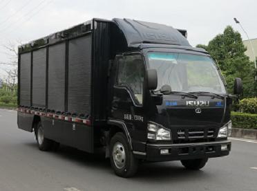 ZYG5074XFB5防暴车