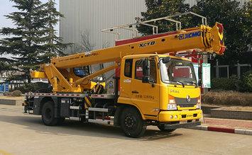 XZJ5135JQZ8汽车起重机