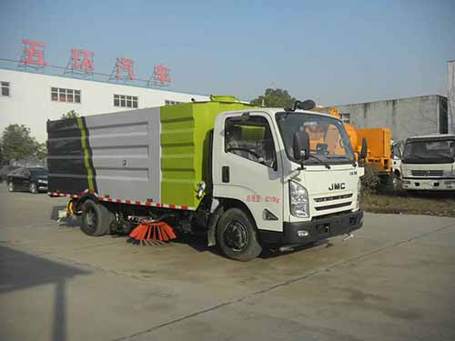HCQ5083TXSJX5洗扫车