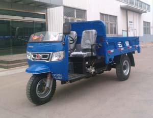 7YP-1150-2B三轮汽车
