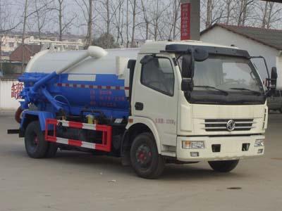 CLW5080GXWT5吸污车