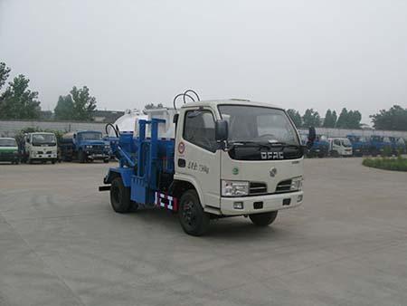 HCQ5070TCAE5餐厨垃圾车