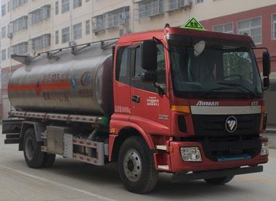 福田歐曼鋁合金運油車(10噸汽油)14.7立方