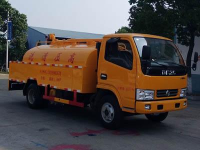 CLW5040GQX5清洗车
