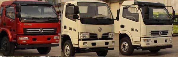CLW5110GXSE5型清洗洒水车