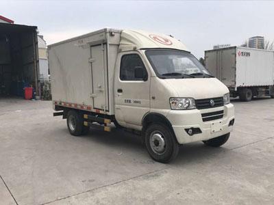 ZTQ5030XXYBEV30纯电动厢式运输车