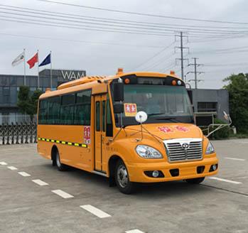 HM6760XFD5JS小學生專用校車