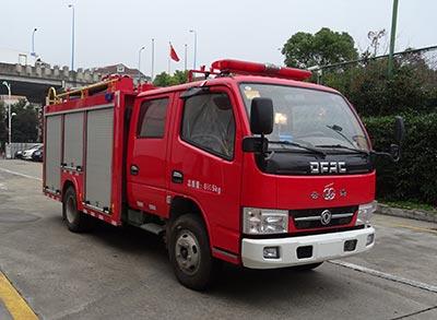 云鹤5吨水罐消防车