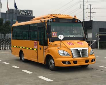 HM6700XFD5JN幼兒專用校車