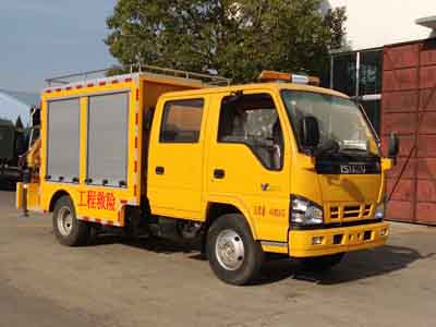 CLW5045XXHQ5救險車