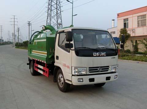 HYS5040GQWE5清洗吸污车