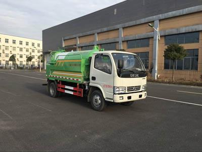 SCS5071GQWE5清洗吸污车