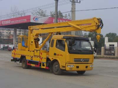 CLW5070JGKD5高空作业车
