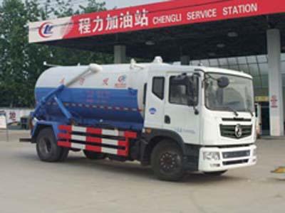 CLW5163GXWT5吸污车