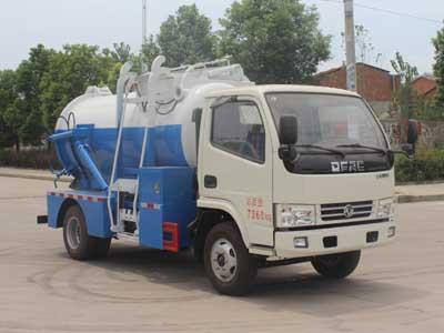 国五3吨餐厨垃圾车