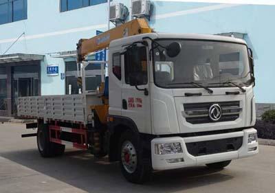 东风10-12吨随车起重运输车