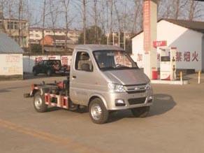 CLW5032ZXXS5车厢可卸式垃圾车