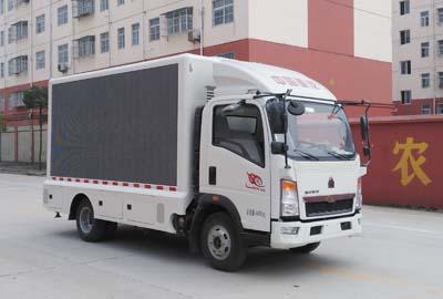 CLW5040XXCZ5宣传车