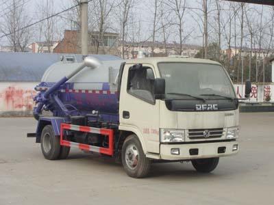 CLW5070GXWD5吸污车