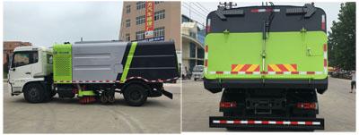 CLW5188TXSD5洗扫车图片