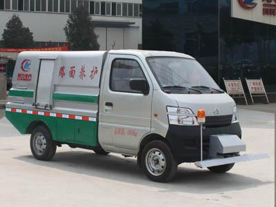 CLW5020GQXS5清洗车