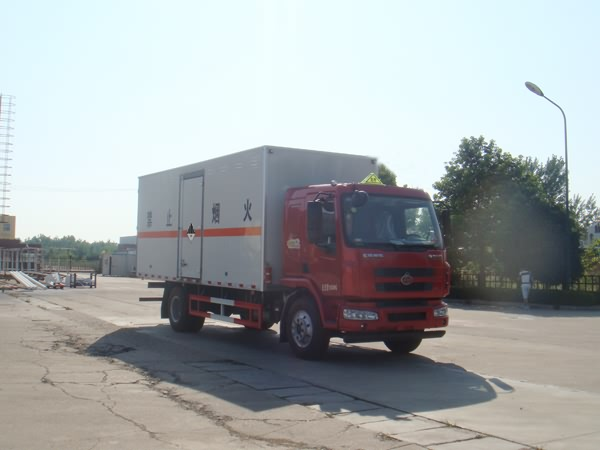 JDF5160XZWLZ5杂项危险物品厢式运输车