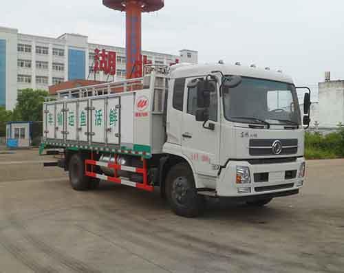 HLW5161TSC5DF鲜活水产品运输车