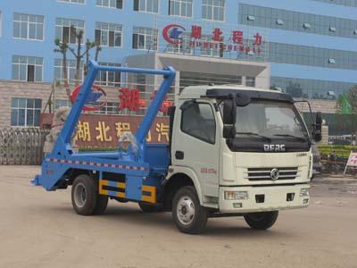 东风多利卡摆臂式垃圾车