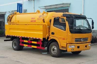 CLW5115GQW5清洗吸污车