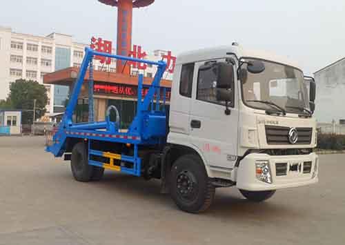 HLW5180ZBS5EQ摆臂式垃圾车