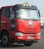解放前四后六鋁合金油車20.2噸(柴汽煤油)圖片