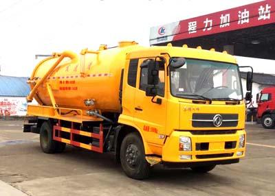 CLW5165GQWD5清洗吸污车