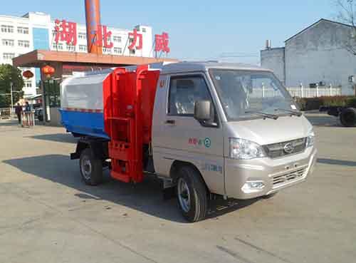 HLW5030ZZZ5KM自装卸式垃圾车