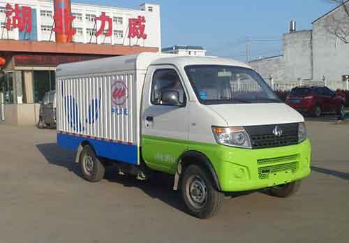 HLW5031XTY5SC密闭式桶装垃圾车