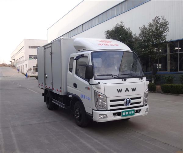 FD5040XXYW16K5-1厢式运输车
