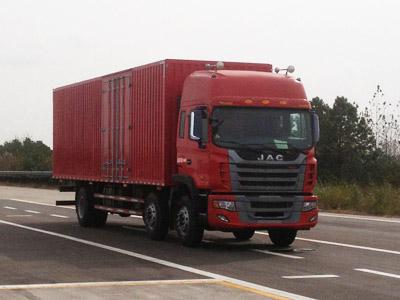 HFC5201XXYP1K4D54S2V厢式运输车