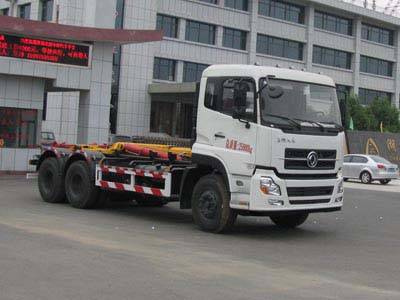 CLW5259ZXXD5车厢可卸式垃圾车