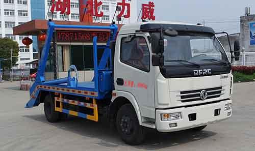 HLW5081ZBS5EQ摆臂式垃圾车
