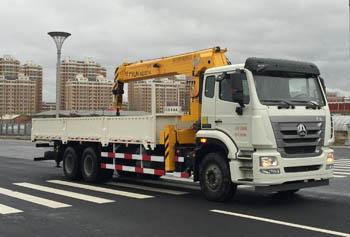 MQ5250JSQZ5随车起重运输车