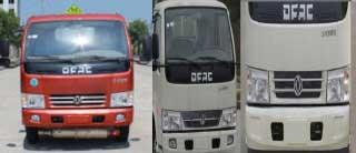 甲醇、酒精易燃液體罐式運輸車3.7噸圖片