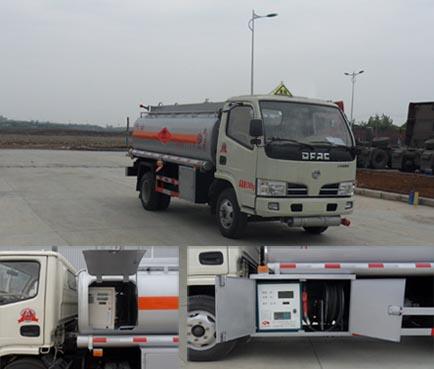 DLQ5070GJY5加油车